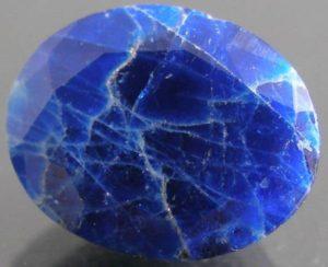 Разновидности минерала
